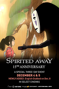 Spirited Away: 15th Anniversary (English Dubbed) Poster