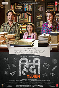 Hindi Medium (Hindi with English subtitles) Poster