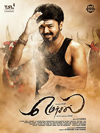 Mersal (Tamil with English subtitles) Poster