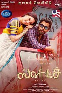 Sketch (Tamil with English subtitles) Poster