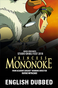 Princess Mononoke (English Dubbed) - Studio Ghibli Fest 2018 Poster