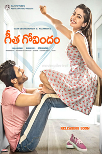 Geetha Govindam (Telugu with English subtitles) Poster